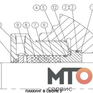 ПАККИНГ В СБОРЕ P8T0005300