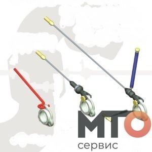 Рычаги быстроразъемного соединения FMC