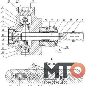 FMC 4