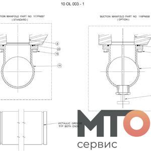 Трубопровод 1000 HP OFM