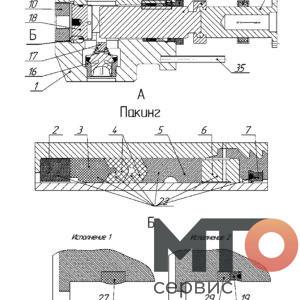 TWS 2250