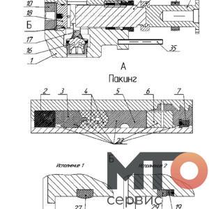 TWS 2000