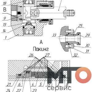 TWS 600S 2