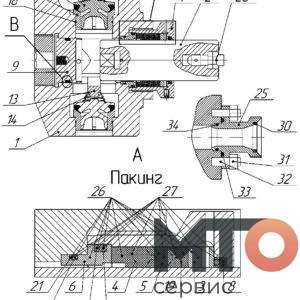TWS 600S 3